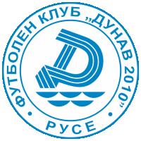 Дунав 2010 (Русе)