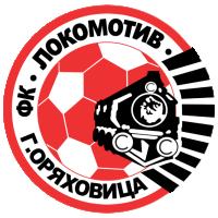 Локомотив (Горна Оряховица)