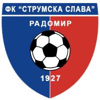 Струмска слава 1927 (Радомир)