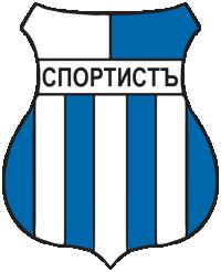 Спортист (София)