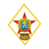 НУТО Ген. Бл. Иванов (София)
