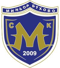 Миньор (Бухово)