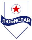 Любислав