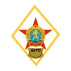 Ген. Б. Иванов