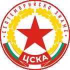 "ЦСКА ""Септ. знаме"""