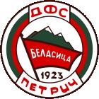 Беласица